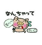 ちょ~便利![けいこ]のスタンプ!(個別スタンプ:22)