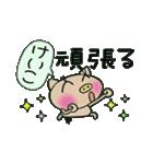 ちょ~便利![けいこ]のスタンプ!(個別スタンプ:24)