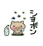 ちょ~便利![けいこ]のスタンプ!(個別スタンプ:25)