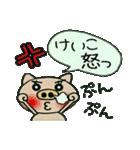 ちょ~便利![けいこ]のスタンプ!(個別スタンプ:27)