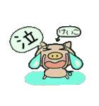 ちょ~便利![けいこ]のスタンプ!(個別スタンプ:28)