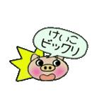 ちょ~便利![けいこ]のスタンプ!(個別スタンプ:29)