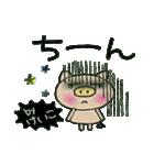 ちょ~便利![けいこ]のスタンプ!(個別スタンプ:30)