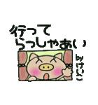 ちょ~便利![けいこ]のスタンプ!(個別スタンプ:33)