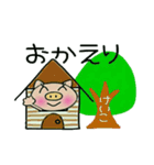 ちょ~便利![けいこ]のスタンプ!(個別スタンプ:36)