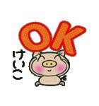 ちょ~便利![けいこ]のスタンプ!(個別スタンプ:37)