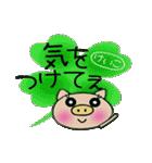 ちょ~便利![けいこ]のスタンプ!(個別スタンプ:38)