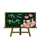 ちょ~便利![けいこ]のスタンプ!(個別スタンプ:39)