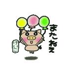 ちょ~便利![けいこ]のスタンプ!(個別スタンプ:40)