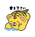 らぶ干支【寅】(個別スタンプ:3)