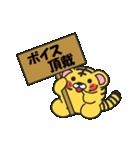 らぶ干支【寅】(個別スタンプ:7)