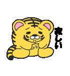 らぶ干支【寅】(個別スタンプ:9)