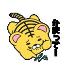 らぶ干支【寅】(個別スタンプ:10)