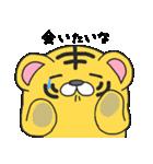 らぶ干支【寅】(個別スタンプ:16)