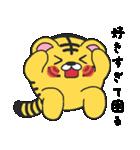 らぶ干支【寅】(個別スタンプ:17)
