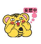 らぶ干支【寅】(個別スタンプ:18)