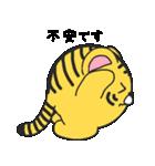 らぶ干支【寅】(個別スタンプ:19)