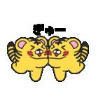 らぶ干支【寅】(個別スタンプ:23)