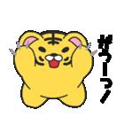 らぶ干支【寅】(個別スタンプ:26)