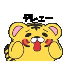 らぶ干支【寅】(個別スタンプ:30)