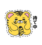 らぶ干支【寅】(個別スタンプ:31)