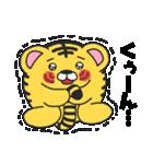 らぶ干支【寅】(個別スタンプ:32)