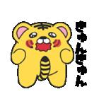 らぶ干支【寅】(個別スタンプ:34)