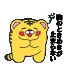 らぶ干支【寅】(個別スタンプ:36)