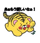 らぶ干支【寅】(個別スタンプ:37)