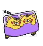 らぶ干支【寅】(個別スタンプ:40)