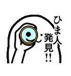 ジャイアントホワイトもっちー【ひま?編】(個別スタンプ:01)