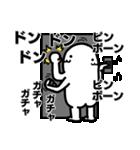 ジャイアントホワイトもっちー【ひま?編】(個別スタンプ:02)