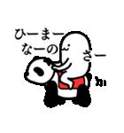 ジャイアントホワイトもっちー【ひま?編】(個別スタンプ:03)