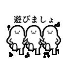 ジャイアントホワイトもっちー【ひま?編】(個別スタンプ:04)