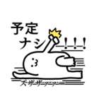 ジャイアントホワイトもっちー【ひま?編】(個別スタンプ:06)