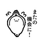 ジャイアントホワイトもっちー【ひま?編】(個別スタンプ:08)