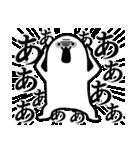 G・ホワイトもっちー【ストレス大爆発編】(個別スタンプ:01)