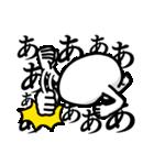 G・ホワイトもっちー【ストレス大爆発編】(個別スタンプ:04)