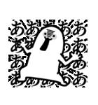 G・ホワイトもっちー【ストレス大爆発編】(個別スタンプ:05)