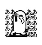 G・ホワイトもっちー【ストレス大爆発編】(個別スタンプ:06)