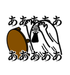 G・ホワイトもっちー【ストレス大爆発編】(個別スタンプ:08)