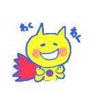 スーパーネコ・このドロボウネコ・鬼ネコ(個別スタンプ:01)