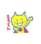 スーパーネコ・このドロボウネコ・鬼ネコ(個別スタンプ:02)