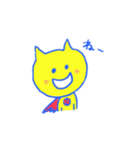 スーパーネコ・このドロボウネコ・鬼ネコ(個別スタンプ:05)