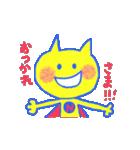 スーパーネコ・このドロボウネコ・鬼ネコ(個別スタンプ:06)