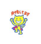 スーパーネコ・このドロボウネコ・鬼ネコ(個別スタンプ:09)