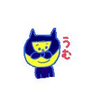 スーパーネコ・このドロボウネコ・鬼ネコ(個別スタンプ:12)