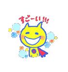スーパーネコ・このドロボウネコ・鬼ネコ(個別スタンプ:13)