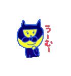 スーパーネコ・このドロボウネコ・鬼ネコ(個別スタンプ:16)