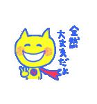 スーパーネコ・このドロボウネコ・鬼ネコ(個別スタンプ:17)